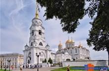Изображение для Владимир - ворота Золотого кольца (с проездом на электропоезде) № 7