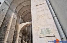 Изображение для Владимир - ворота Золотого кольца (с проездом на электропоезде) № 13