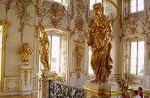 Изображение для Петергоф (Большой дворец) несезон(без фонтанов) № 0