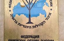 Изображение для Тайны еврейского квартала. Возрождение. (Актуальная экскурсия с посещением действующей синагоги, уникального Центра толерантности и Еврейского музея, пешеходная)  № 0
