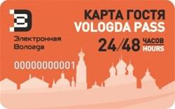 """""""Карта Гостя"""" в Вологде"""