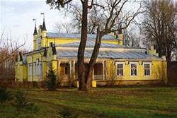 Извара: Музей-усадьба Рериха