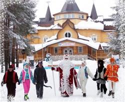 Новый Год в «Лесной сказке» на Вотчине Деда Мороза 4 дня \ 3 ночи