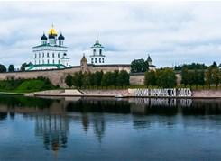 Псков-Изборск-Печоры