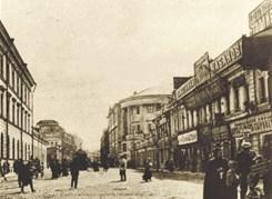 Тайны Московского зазеркалья