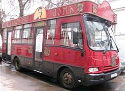 Экскурсия на трамвае 302-БИС, Булгаковский дом + Нехорошая квартира